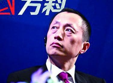 万科董事会主席郁亮:长租公寓开展已经3年