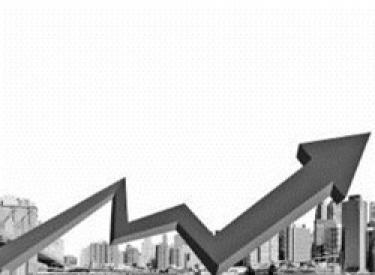 金融去杠杆将持续 稳中求进仍是总基调