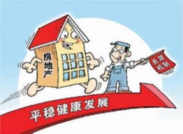 新房备案价格不得超过去年2月价格
