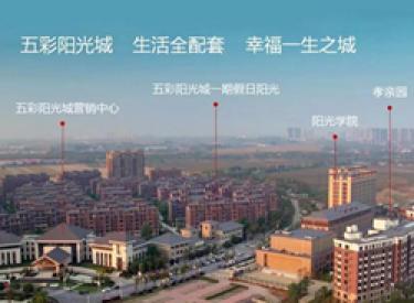 辽宁省新一批五星级幼儿园公示,仅有46家!咱家门口的辽宁省实验阳光幼儿园榜上有名!