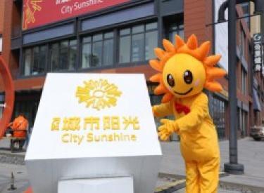 致敬唤醒城市阳光的你 ——万科·城市阳光 温暖你的清晨