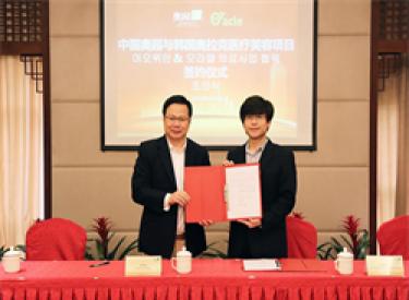 奥园健康生活集团联手韩国KORACLE公司,强势进军医美行业