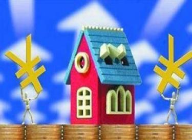 工行微调房贷政策