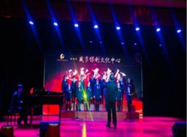 乘着歌声的翅膀   让少年飞翔 ——盛京保利少年合唱团选拔大赛再度来袭