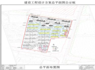 澳海南樾府一期B区块总平面规划方案已批前公示