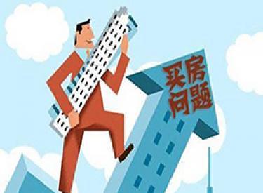 房贷借款年龄上限延至70周岁