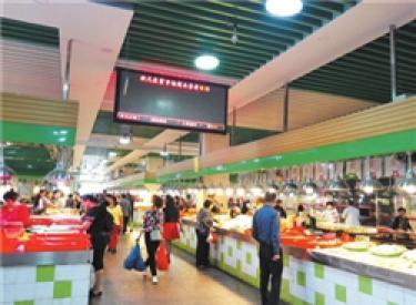 浑南区6家农贸市场进行升级改造