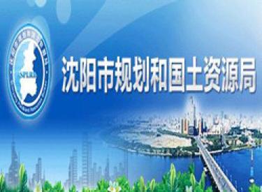 皇姑区白龙江街东侧居住、商业(一期-3)地下部分规划方案已公示