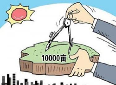 50城卖地1.2万亿元溢价率降低 10强房企拿地货值逾1.8万亿元