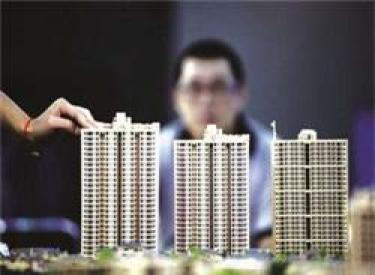 楼市接下来怎么走?社科院预测房价全年平稳回落