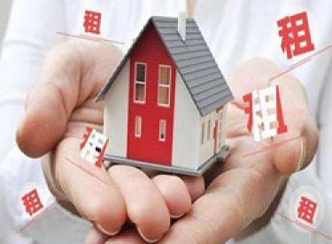 """租赁金融升温 警惕变相为楼市""""加杠杆"""""""