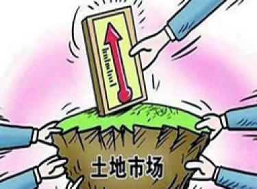8月29日—9月11日浑南、沈北共四宗地块挂牌交易