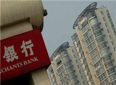 7月房贷市场报告:全国首套房贷款平均利率连涨19个月