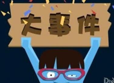速速围观!沈阳市教育局公布2018中小学学区划分方案正式公布!