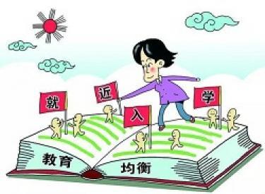 沈阳发布中小学学区划分方案