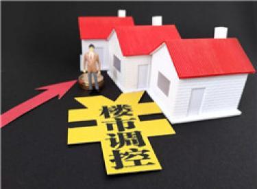 哈尔滨:同一楼盘待售商品房价格的不得高于已售商品房