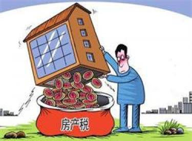 """房地产税这把""""剑""""终于要落下了 业内认为房地产税与降房价关系不大"""