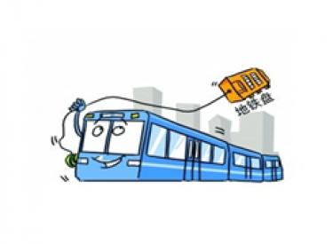 官方定论:地铁2号线南延线、1号线东延线、7号线一期工程有信儿啦