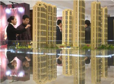 广州住建委:稳定前提下,将对新房价格指导机制进行优化