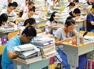 沈阳市2019年普通高考报名工作安排