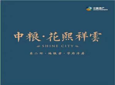 全新规划预览:大东新城继长白岛之后,列鼎新一代富人区