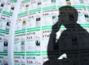 杭州男子花超低价85万买下房子,以为捡到大便宜!收房时惊呆了