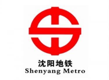 沈阳地铁2号线上的房子分享!