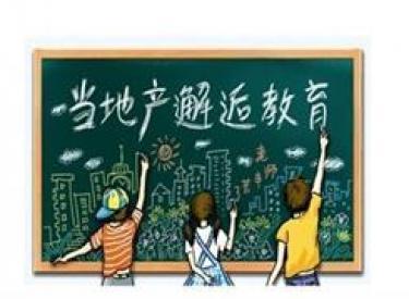 沈北将成学区新坐标?