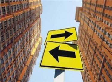专家建议按全国人均住房面积来确定房地产税免征额