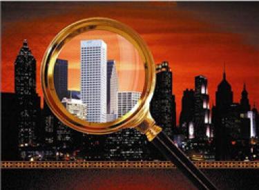 沈阳市房产局网站商品房预售价格公示栏目暂时关闭