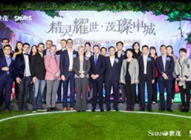 世茂再度携手世界文化IP,亚太首个蓝精灵主题乐园正式启动
