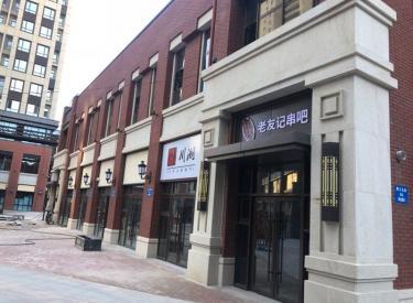 (出售) 铁西区 保工 商业街商铺