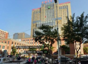 (出租) 和平区 中山广场 商业街商铺