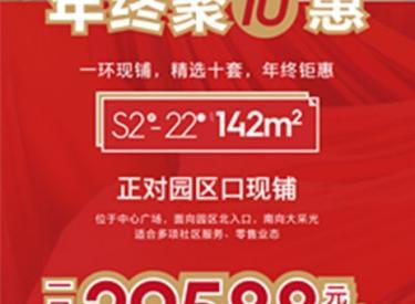 (出售) 沈北新区 道义 商业街商铺