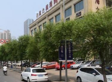 (出租)浑南彩霞街纯一层门市