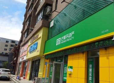 (出售)大东一手把角门市 492平 直接更名可贷款