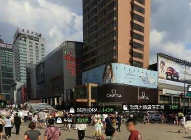 (出租)沈河区 中街步行街纯一层门市出租