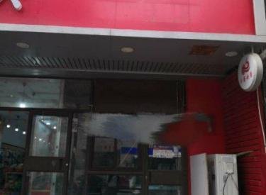 (出租) 五爱街70平门市 适合餐饮超市烘焙