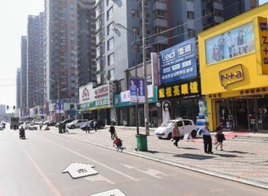 (出售) 大东区 洮昌 商业街商铺