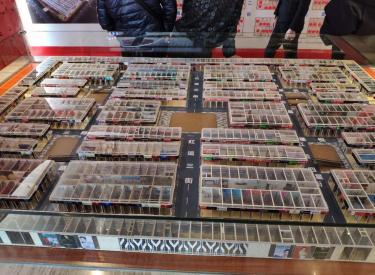 (出售) 沈北道义红星美凯龙 商业街小商铺