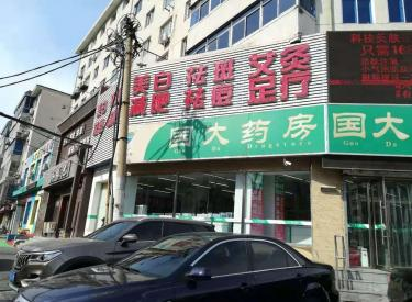 (出售)铁西兴工街繁华地段小区门口直降30万带租金急售