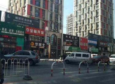 (出售)急售于洪新城318平门市无梁无柱租金20万