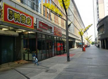 (出售)浑南区 奥体中心临街门面