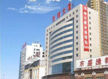 (出租)沈阳金廊核心:辽宁先锋大厦招租