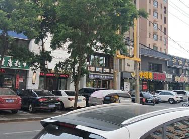 (出售) 铁西区 餐饮娱乐一条街  一手手续 税少可贷款