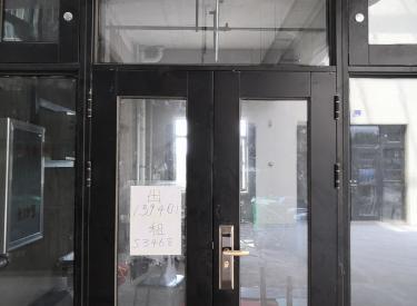 (出租)中国医科大学附近医大熙街商铺出租