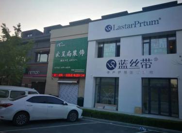 (出租) 皇姑区门市华润大盘客流量大高端客户消费力强租金低