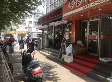 (出售) 大东大十字街 12米大门脸 租金28万 包税售