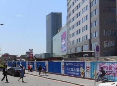 (出售) 大东区 东中街 商业街商铺