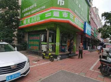 (出租)铁西兴顺街五院附近小区门口第壹家出租